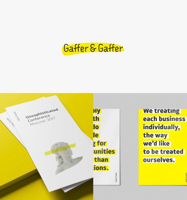 Gaffer & Gaffer Designed by Aleksey Busygin